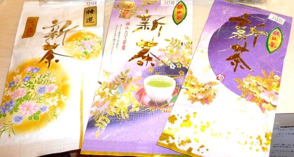 新茶2010.jpg