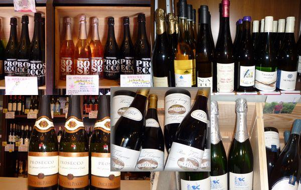 新着ワイン2008813.jpg