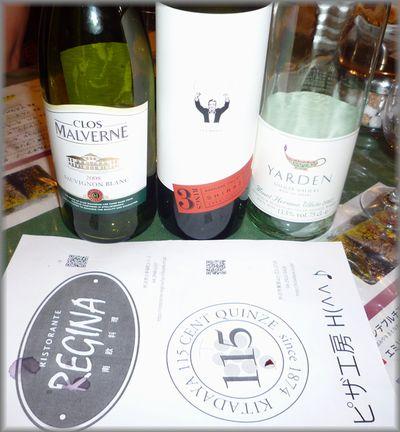 長谷川レジーナワイン会.jpg