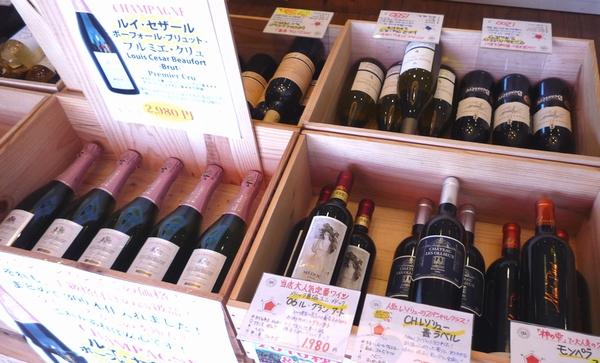 定番ワイン.jpg