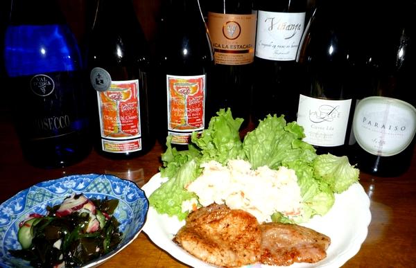 豚味噌焼きとワイン.jpg