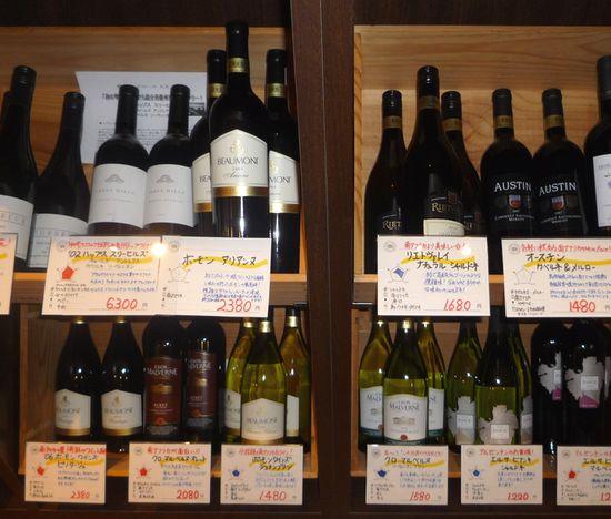 南アフリカワイン展示.jpg