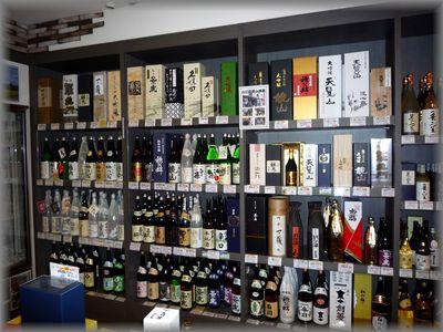 日本酒コーナー.jpg