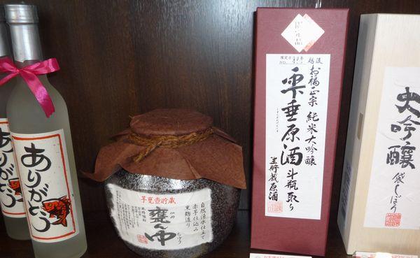 父の日日本酒焼酎.jpg