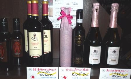 母の日甘口ワイン.jpg