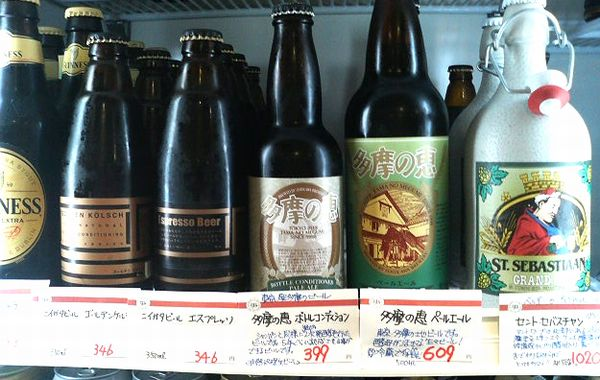北田屋こだわりビールコーナー.jpg