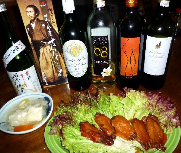 名古屋鳥の手羽先とワイン.jpg
