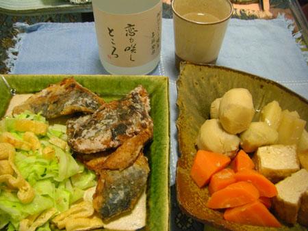 里芋と焼酎.JPG