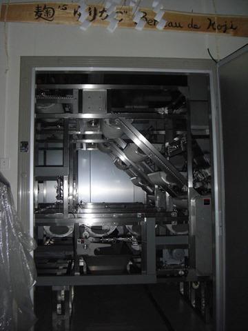 CIMG3055.JPG
