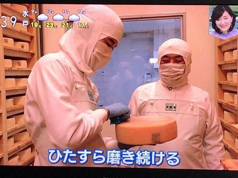 あさイチ十勝ラクレット温泉ウォッシュ.jpg