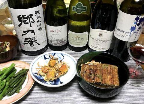 うなぎとワインとお酒.jpg