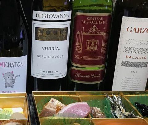 おせちに赤ワイン.jpg