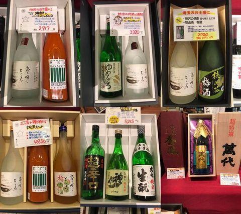 お中元に所沢のワイン.jpg