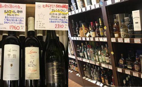 お中元に日本ワインとウイスキー.jpg