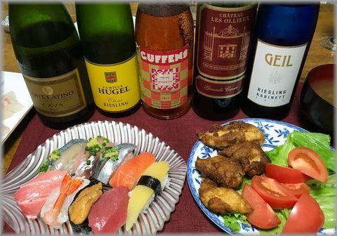 お寿司とササミフライ.jpg