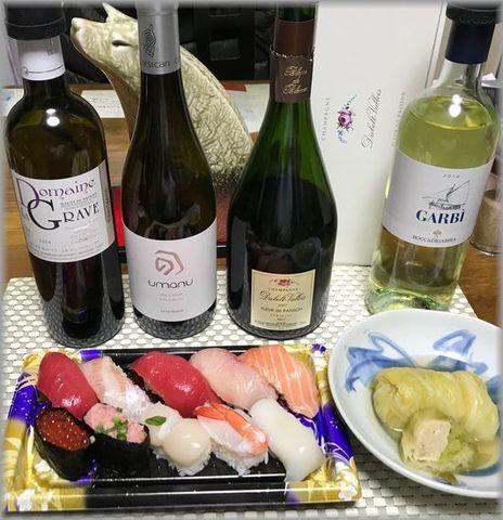 お寿司とシャンパン・ヴァロワ・パッション.jpg