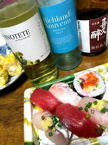 お寿司と夏ヌーボ.jpg