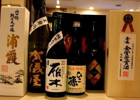 お歳暮にお酒.jpg