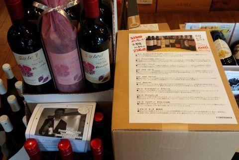 お買い得ワイン10本セット.jpg