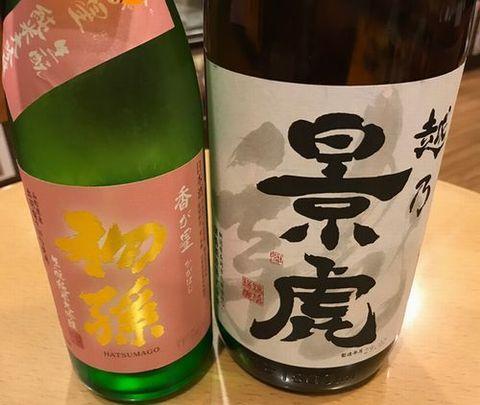 かげ虎本醸造、初孫純米大吟醸.jpg
