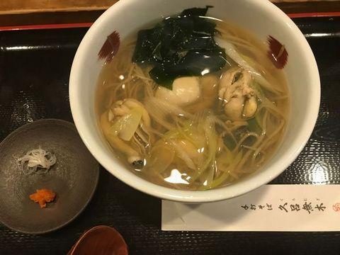 くろむぎ牡蠣蕎麦.jpg