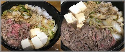 すき焼き和牛、アメリカン.jpg