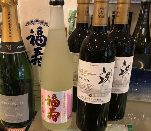 めでたいお酒とワイン、シャンパン.jpg