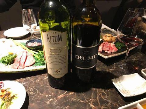アルタムメルローとトランプワイン.jpg