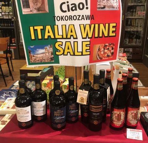 イタリアワインフェア.jpg