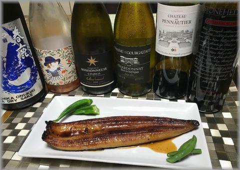 ウナギとオレンジワイン.jpg