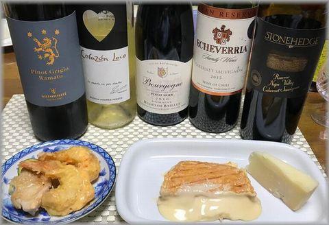 エポワス、ペコリーノとワイン.jpg
