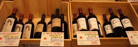 オススメヘビーな赤ワイン.jpg