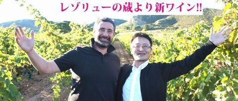 オリューロマニ畑にて.jpg