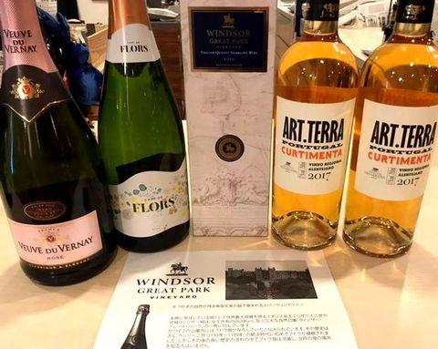 オレンジワイン、ウインザーワイン.jpg