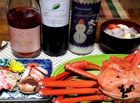 カニとボルドー白ワイン、熱燗カニ味噌.jpg