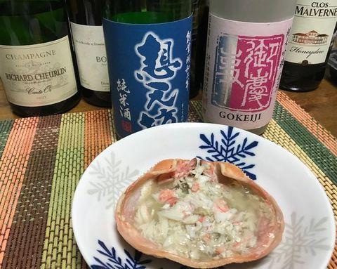 カニみそとお酒.jpg