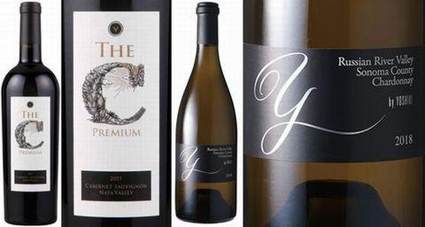 カリフォルニアのスペシャルワイン.jpg