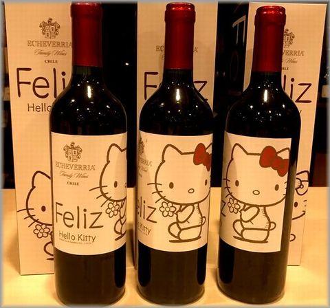 キティーワイン.jpg