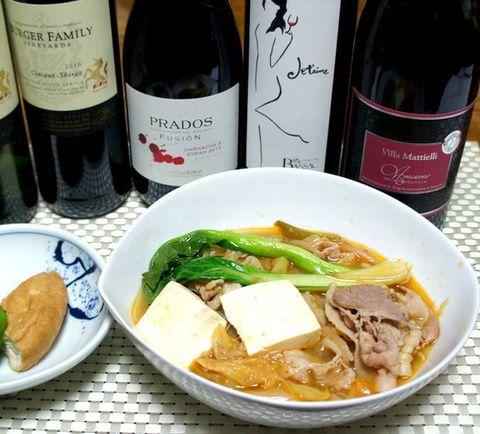キムチ鍋とワイン.jpg
