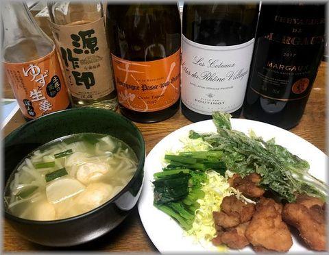 キュベ・タガミと鳥料理.jpg