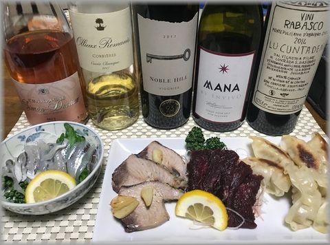 クジラとワイン.jpg