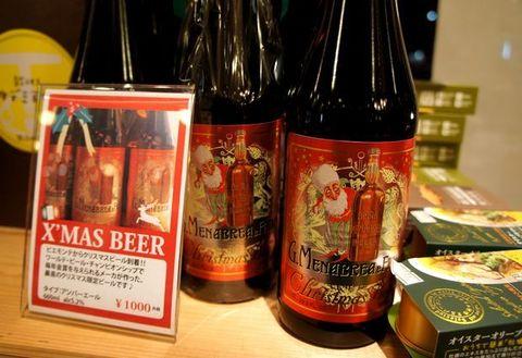 クリスマスビール.jpg