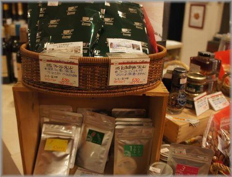 コーヒーや食材.jpg