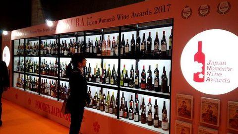 サクラワインアワード2017.jpg
