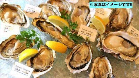 シータミュー牡蠣.jpg