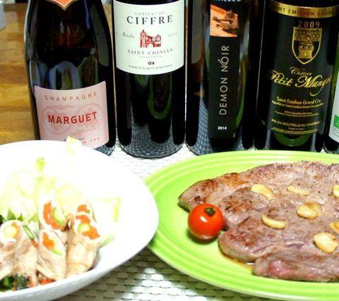 ステーキとワイン、マルゲシャンパン.jpg