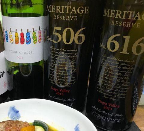 ストーン・ヘッジ・メリタージュ506&616.jpg