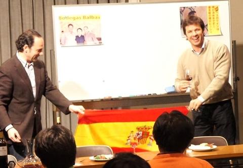 スペインセミナー�E.jpg