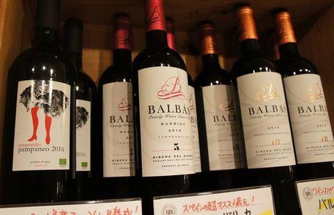 スペインワインも入荷.jpg