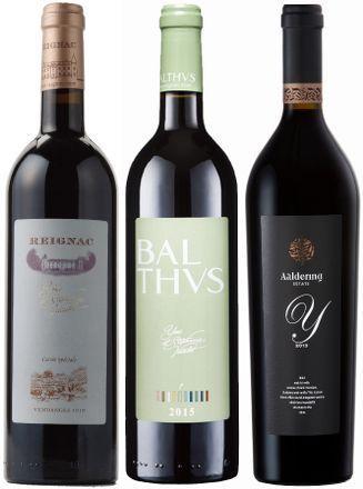 スペシャルワイン3種.jpg